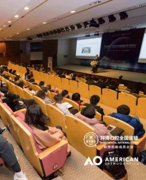 郭涛博士在国际学术杂志发表论著——暨泰康拜博口腔正畸