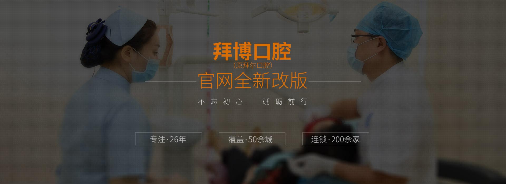 网站全新改版