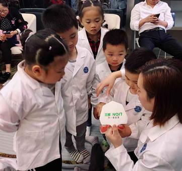 上海拜博达尔门诊部小小牙医活动