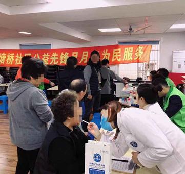塘桥社区公益义诊现场